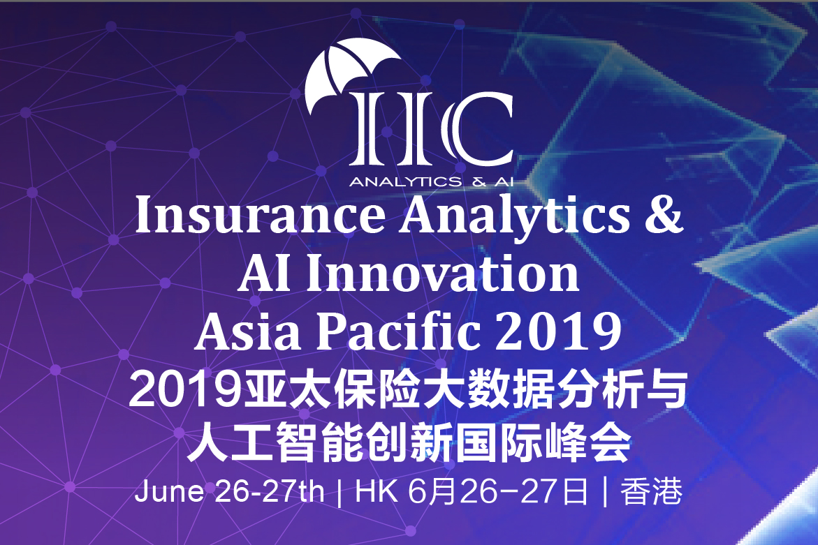 Insurance Analytics & AI Innovation Asia Pacific 2019 organized by sz&w group