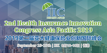 2nd Health Insurance Innovation Congress Asia Pacific 2019 organized by sz&w group