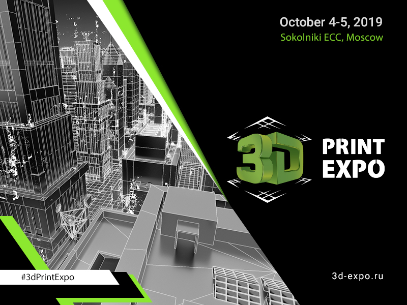 3D Print Expo 2019 organized by Smile-Expo