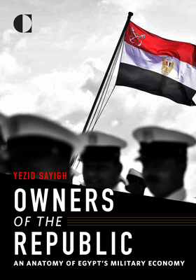 Article about The Valuation Feasibility of Military Companies IPO in Egypt: Analysis of the Strategy and Tactics.