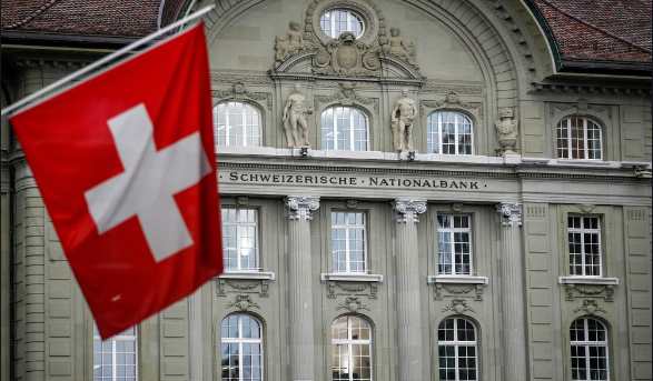 Article about The spectacular profits of the Swiss Central Bank