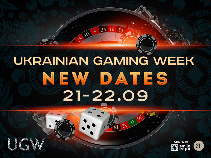 Ukrainian Gaming Week 2021 (Exhibition) organized by Ekaterina Glazkova